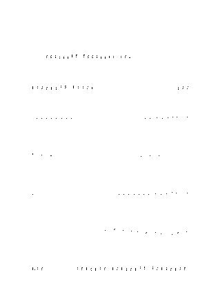ブルーハーツ 青空 コード