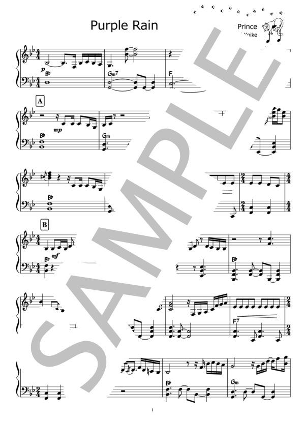 楽譜】パープル・レイン/プリンス(ピアノ楽譜)/PRINCE ...