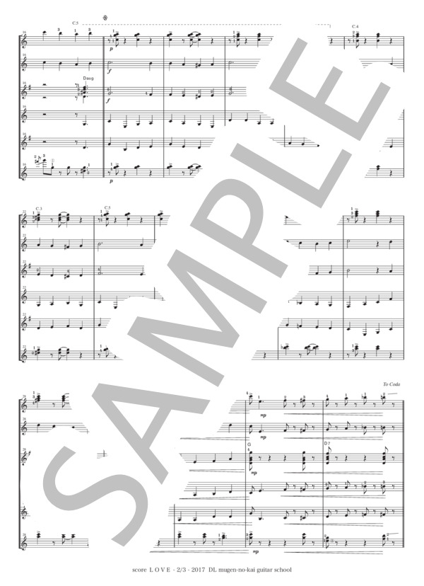 LOVE ギターアンサンブル 合奏用ギター使用 楽譜(総譜とパート譜)/NAT KING COLE (ギター重奏