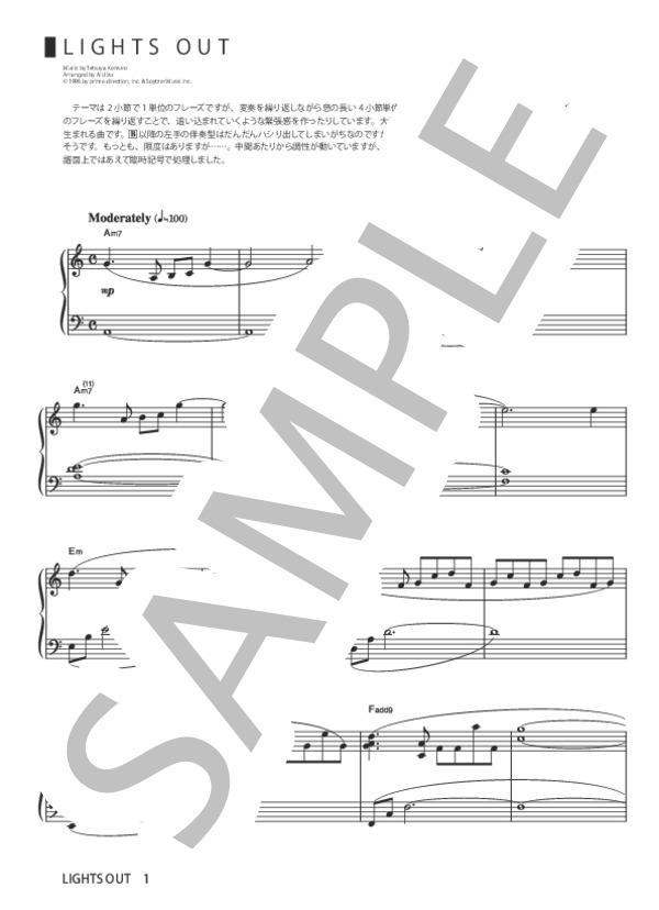 楽譜】LIGHTS OUT/小室 哲哉 (ピアノソロ,初〜中級) - Piascore ...