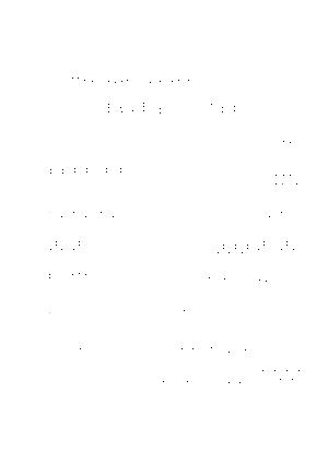 チューリング ラブ コード