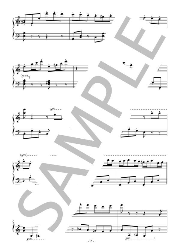 ラカンパネラ 楽譜