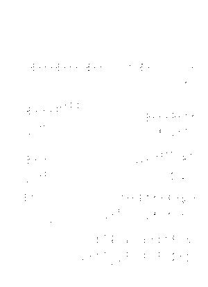 点描 の 唄