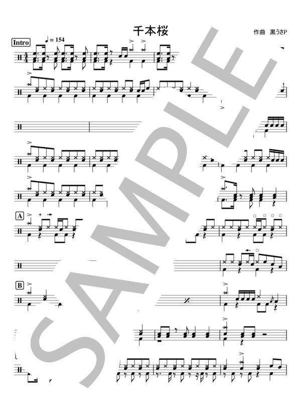 千本桜ピアノ 楽譜 無料