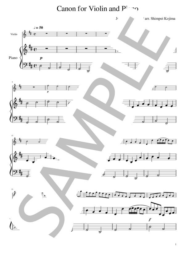ピアノ カノン