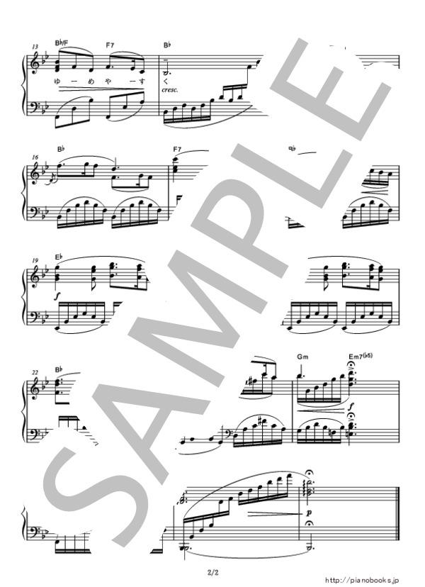 ピアノきよしこの夜 中級クリスマスソング ピアノソロ中級