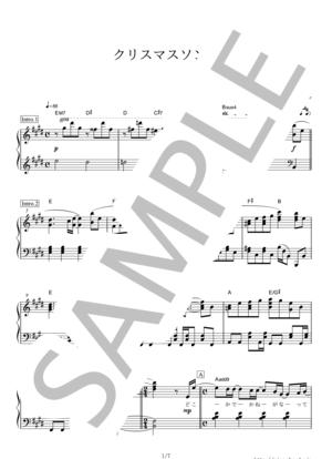 ピアノクリスマスソング 中級バックナンバー ピアノソロ中級