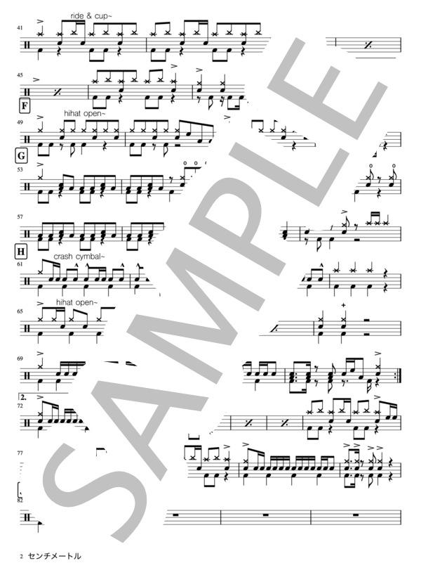 楽譜】センチメートル/北澤 ゆうほ (ドラム,中級) - Piascore 楽譜 ...
