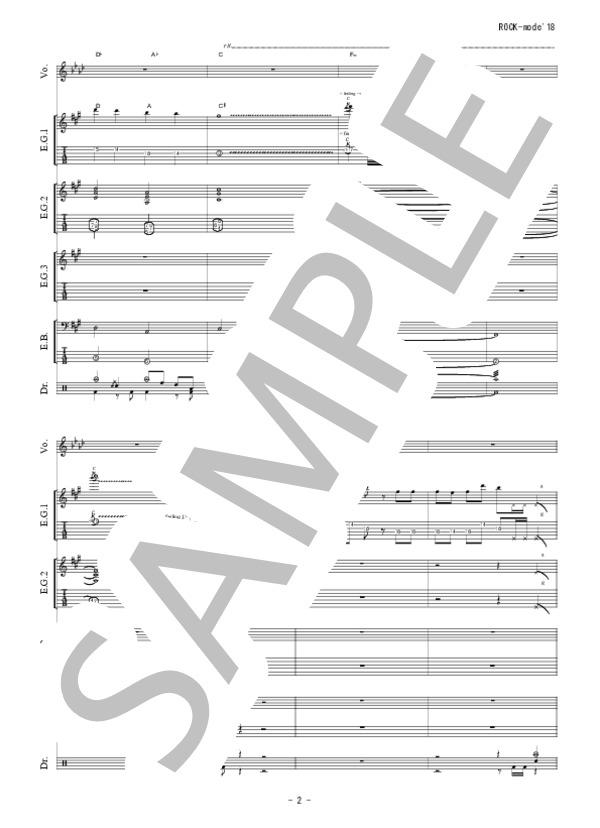 楽譜 Rock Mode 18 Lisa バンドスコア 中級 Piascore 楽譜ストア