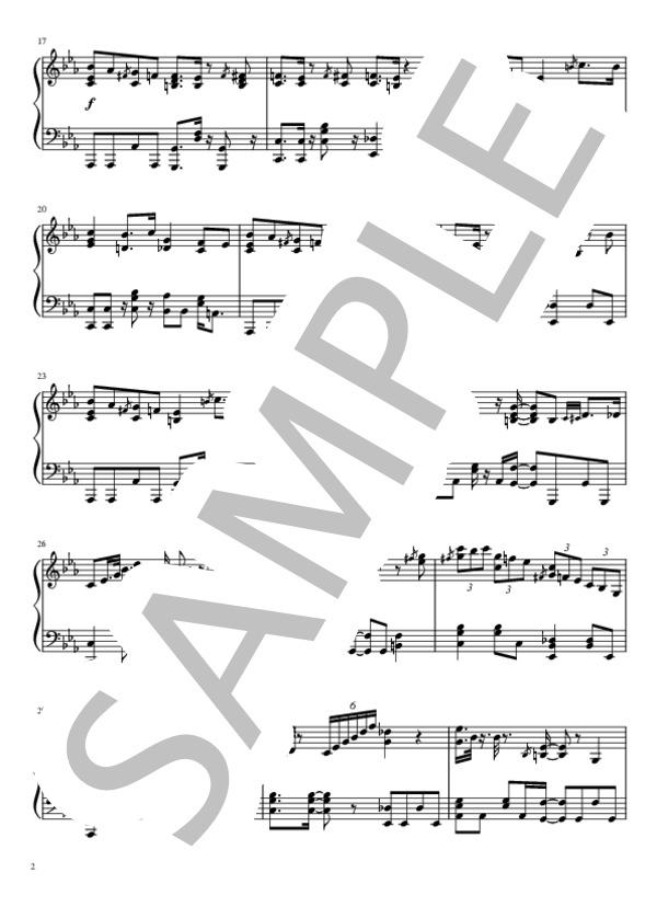 椎名 林檎 丸の内 サデ スティック コード