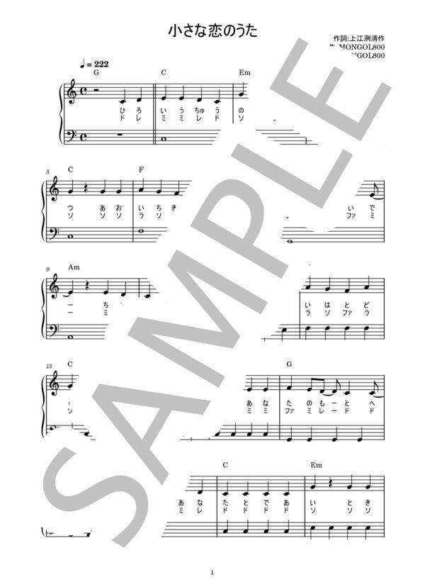 ドレミ の 歌 ピアノ